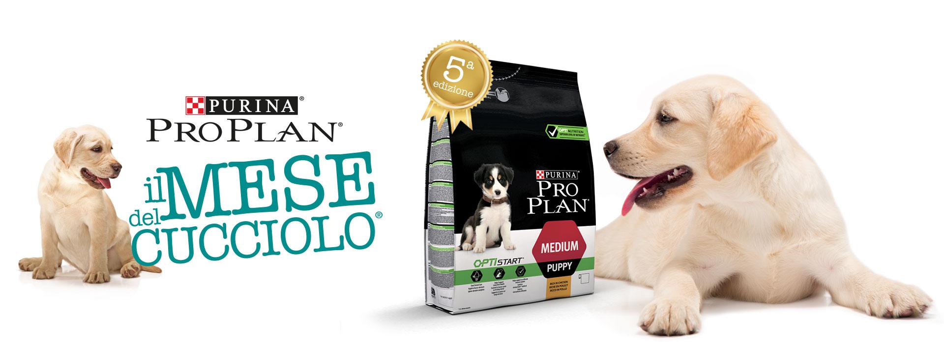 Mese del Cucciolo Purina Pro Plan confezione logo spot pubblicitario